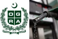 Photo of OGRA Establishes Inverse Relation in Oil Prices