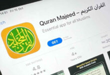 Quran Chinese App Store